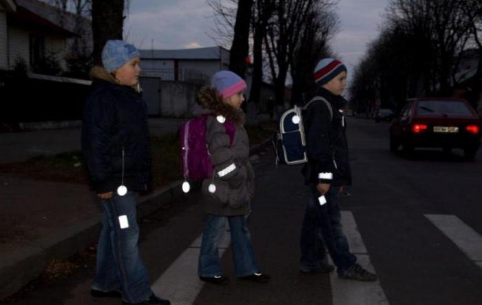 движение пешеходов