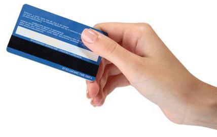 Взять кредит без посещения банка на карту под маленький процент