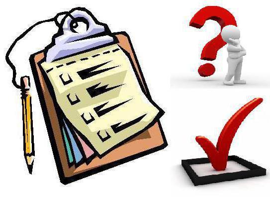 Как заполнить в официальных документах графу «Гражданство»? Как писать в анкете сведения о гражданстве?