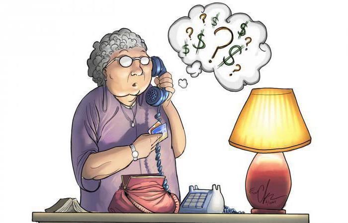Телефонное мошенничество: хитрости преступного мира