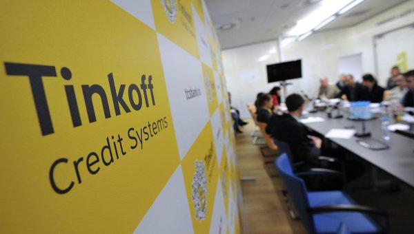 Срочный кредит на карту сбербанка без документов