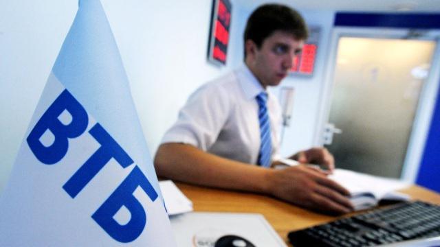 Зарплатная карта ВТБ 24: описание, услуги