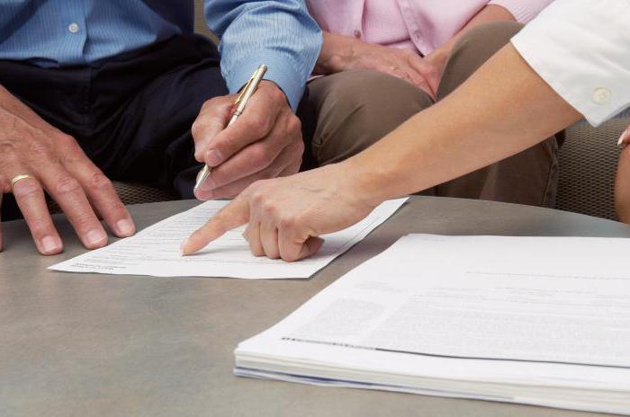 Сколько действует справка 2-НДФЛ для банка при оформлении кредита и ипотеки?