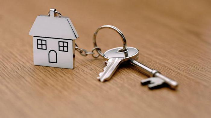 Изображение - Возможно ли оформить льготную ипотеку 27565
