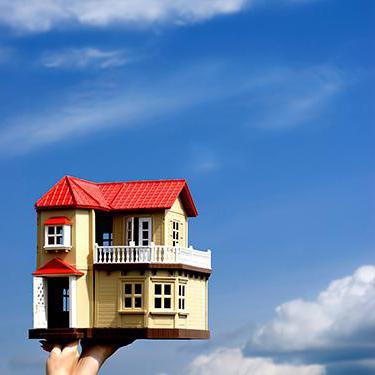 Изображение - Возможно ли оформить льготную ипотеку 27571