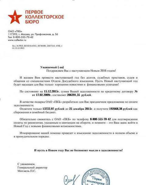 деньги сразу отзывы сотрудников ростов на дону отдел взысканиябыстрые деньги на карту онлайн заявка в москве