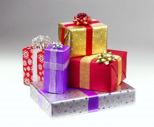 подарки госслужащим