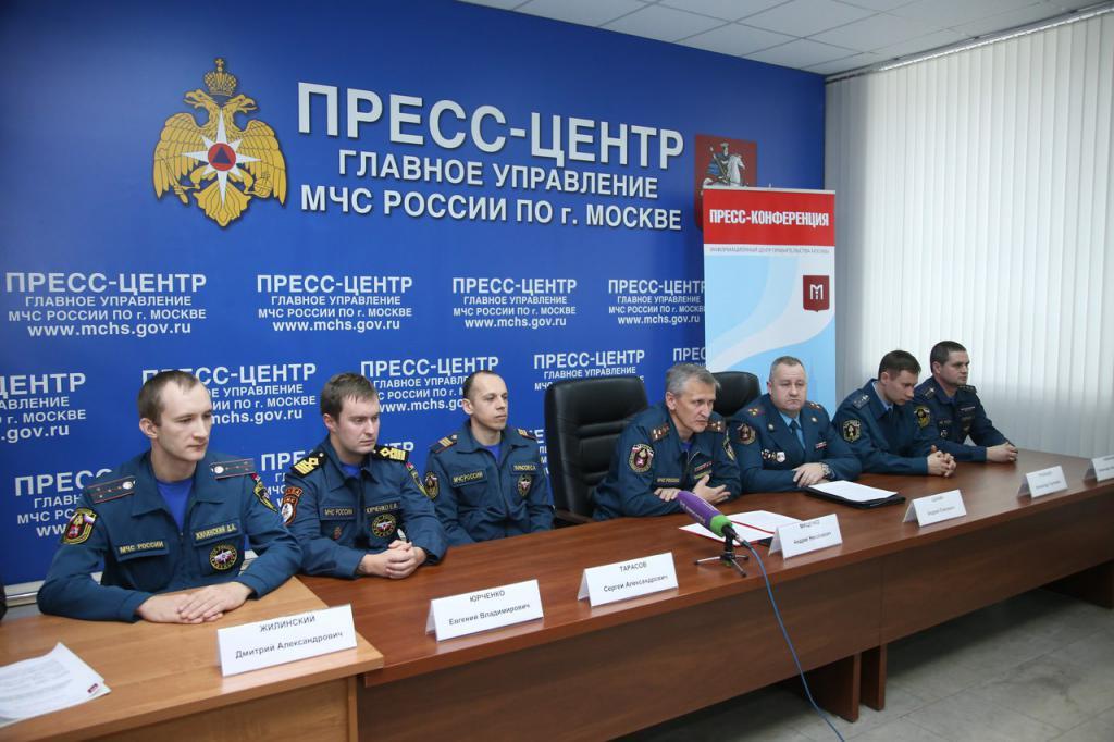 Основные задачи МЧС России