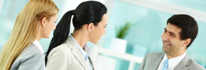 Материальная ответственность работодателя перед работником и компенсация морального вреда