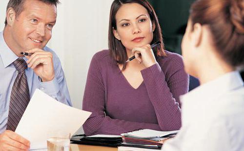 материальная ответственность работодателя перед работником наступает