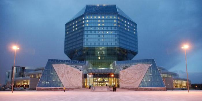 Как заработать денег в Беларуси без вложений: особенности, рекомендации профессионалов и отзывы
