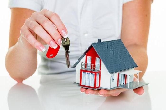 Ипотека с господдержкой: оформление выгодного кредита