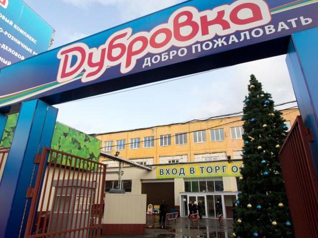 Вещевой рынок Дубровка: отзывы