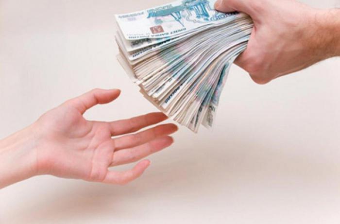 Зарплата бюджетников: ожидать ли повышения в 2016 году?