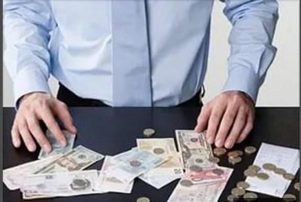 Что такое трансфертные платежи и где их используют?
