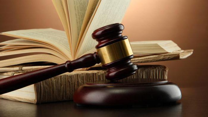 Сколько зарабатывают адвокаты в России? Сколько зарабатывает адвокат по уголовным делам в Москве?