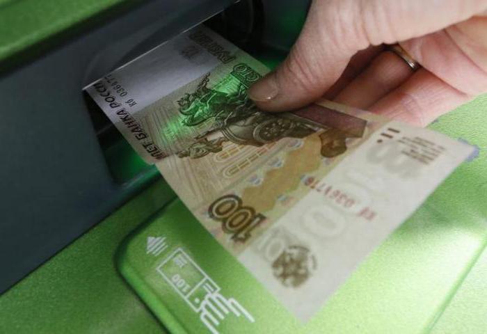 Облигации Сбербанка: доходность, расчет, виды и отзывы