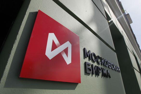 ПАО «Московская биржа ММВБ-РТС»: история и современность