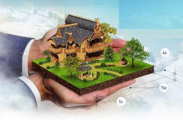 Заявление о пересмотре кадастровой стоимости: образец. Требования к оформлению заявления о пересмотре кадастровой стоимости