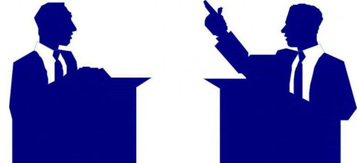 Политические движения - что это такое, и в чем отличие от партий