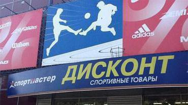 Дисконт Спортмастер в Москве: преимущества и особенности