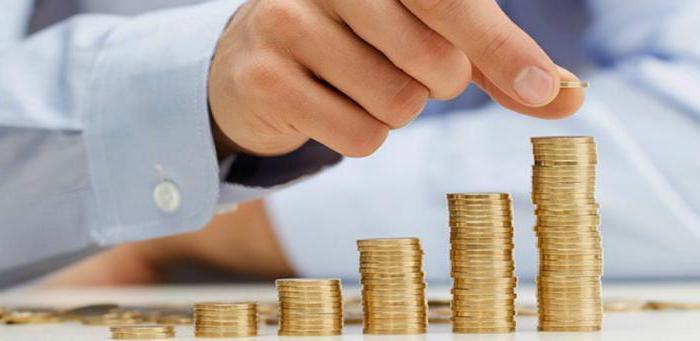 стандартные налоговые вычеты код 126 127