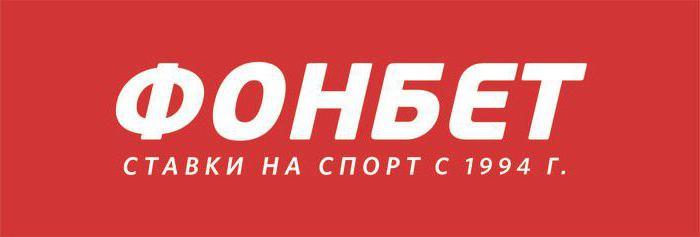 Популярные букмекерские конторы в москве [PUNIQRANDLINE-(au-dating-names.txt) 46