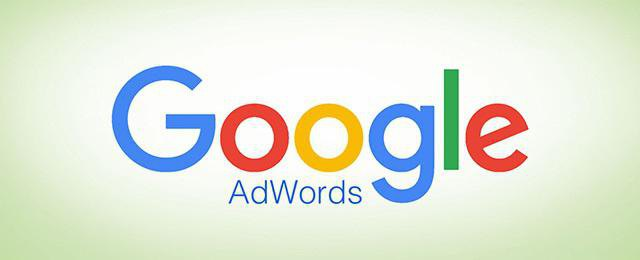 как настроить google adwords