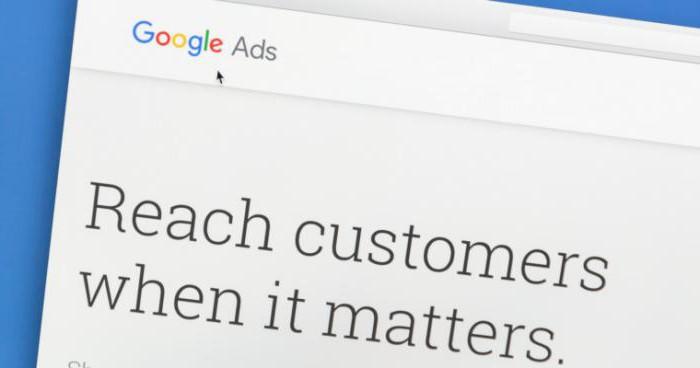 Как настроить Google AdWords: инструкции для новичков