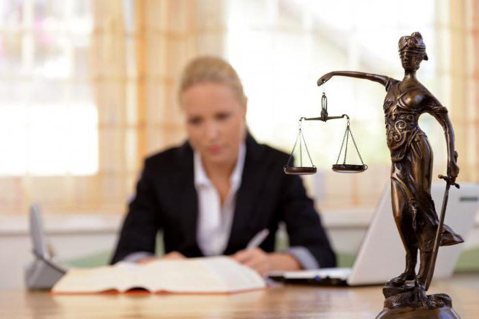 Как стать мировым судьей