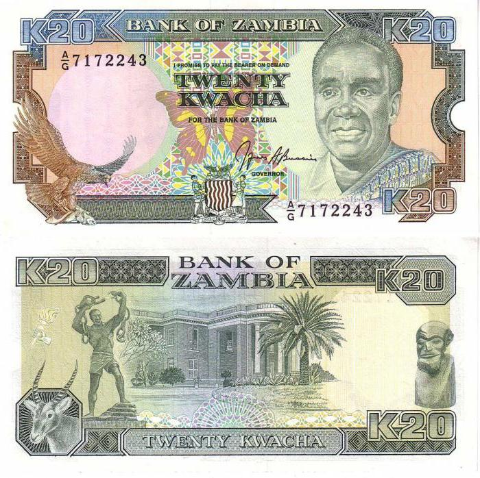 Как называется валюта Замбии?