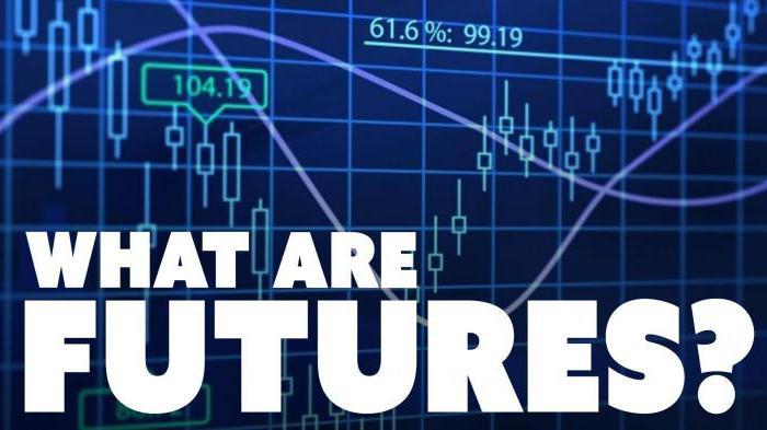 Как и где торговать фьючерсами? Фьючерс на индекс РТС: как торговать? Как торговать фьючерсами на Forts?