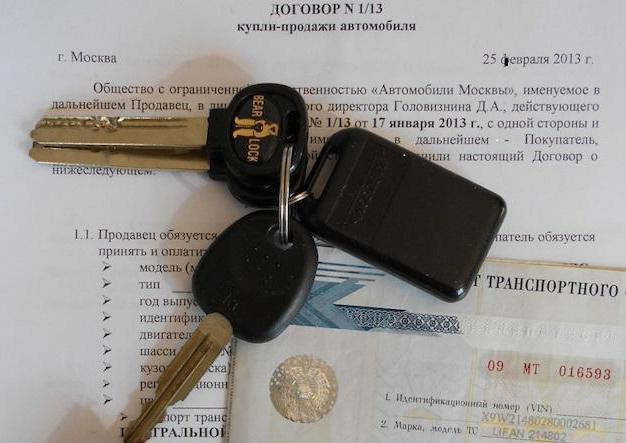 Госпошлина за регистрацию автомобиля и порядок постановки его на учет в 2018 году