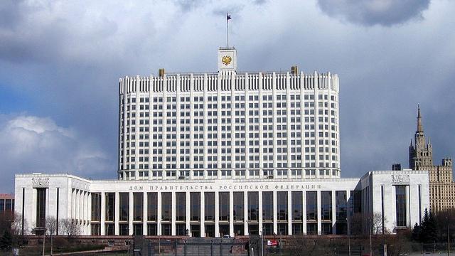 Кто осуществляет исполнительную власть в РФ, какой орган?