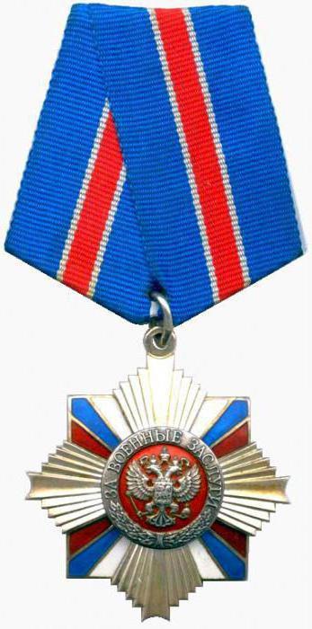 """Орден """"За военные заслуги"""": описание, история и статут"""