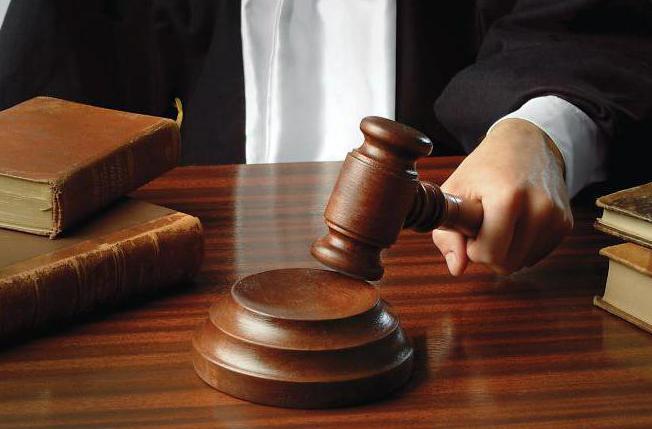 Ст. 58 УК РФ. Назначение осужденным к лишению свободы вида исправительного учреждения. Комментарий