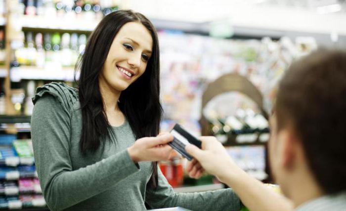 Карточный счет в банке - это что такое?