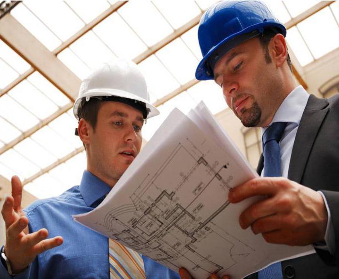 Кадастровый инженер: обязанности, функции, деятельность и ответственность