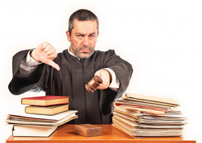 Как обратиться в суд на бездействие судебных приставов