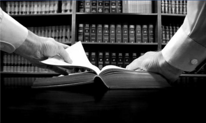 привлечение к уголовной ответственности судей