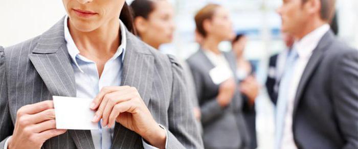Регистрация банков и лицензирование банковской деятельности