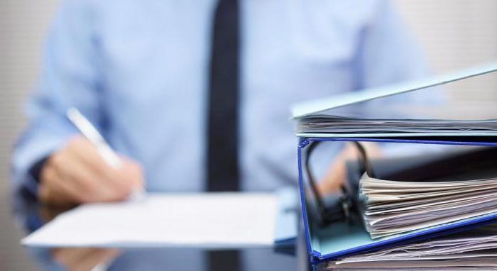 Правовая экспертиза нормативных правовых актов: понятие, субъекты, виды