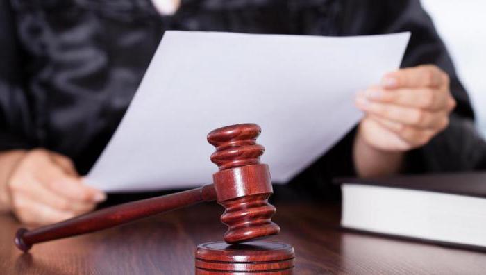 вступление приговора в законную силу