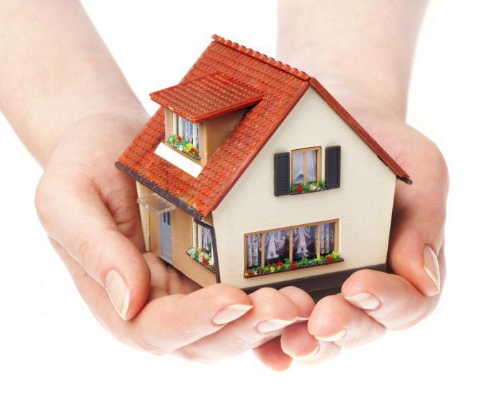 признание ребенка утратившим право пользования жилым помещением