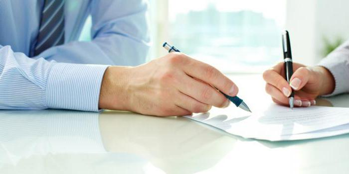 Должностная инструкция заместителя директора по АХЧ: особенности, требования и образец