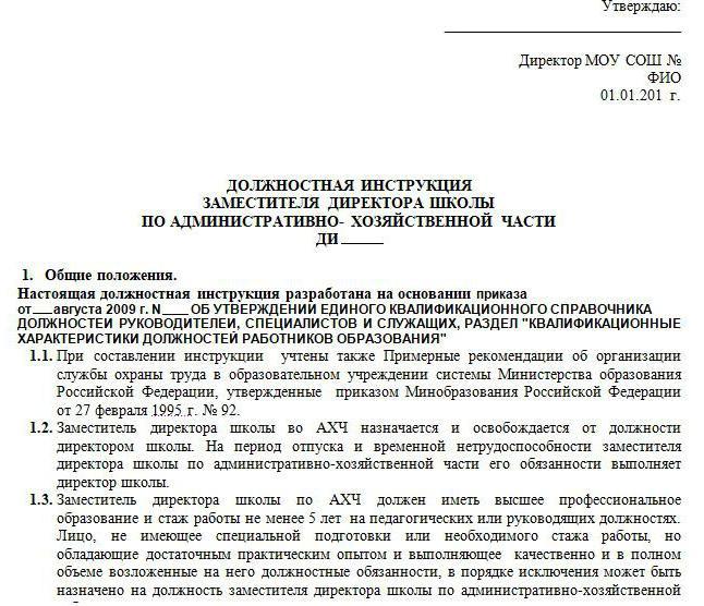 Славянский оберег Валькирия: значение и свойства