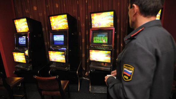 Наказание за игровые автоматы 2013 бесплатно free online casino game downloads