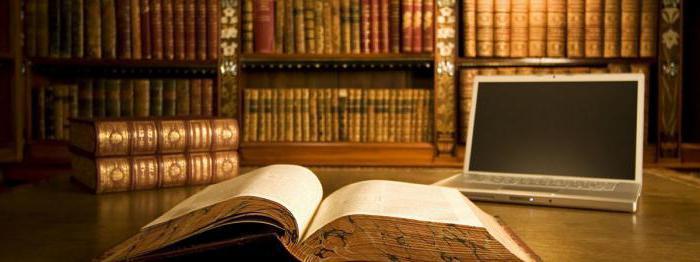 Муниципальные правоотношения: методы и особенности