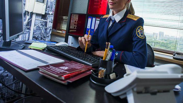 Помощник следователя: полномочия, требования, правовой статус