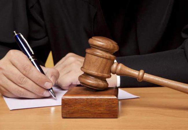 Материалы уголовного дела: порядок ознакомления. Ходатайство об ознакомлении с материалами уголовного дела